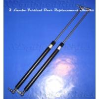 Комплект амортизаторов для Универсальных 90° Lambo doors петель
