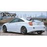 Комплект обвеса для Toyota Celica Т23# 00-05 Varis Arising I Style