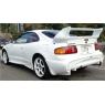 Спойлер для Toyota Celica Т20# 94-99 VeilSide style