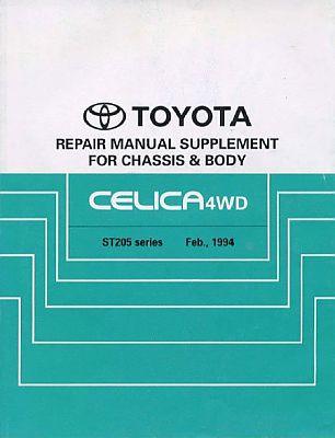 Celica 4WD серии ST205.